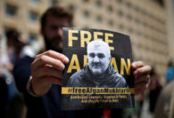 Mukhtarli Accuser Fails to Appear in Court