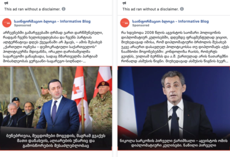 New Pages of Propaganda on Facebook