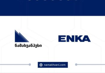 What do we know about ENKA?