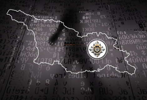 Battle of the State Security Service in a Hybrid War